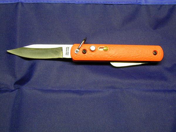 Elite Military Knives